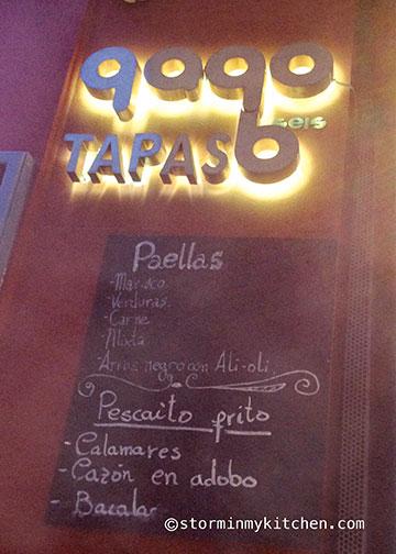 gago-6-menu