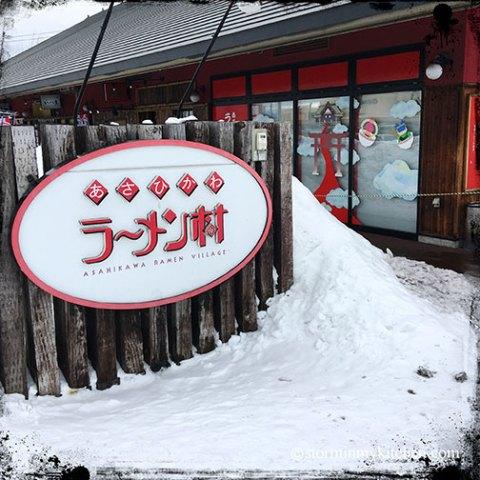 Asahikawa-Ramen-Village