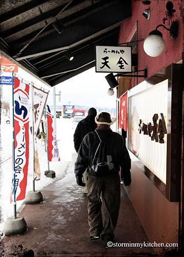 Tenkin-Asahikawa