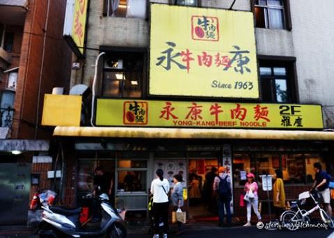 Yongkang-Beef-Noodle-Restaurant